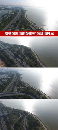 深圳湾风光影视航拍视频