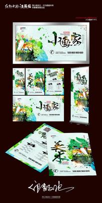 水彩培训机构美术招生宣传海报设计