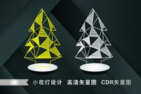 3D树小夜灯设计