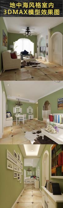 地中海风格室内3DMAX模型效果图