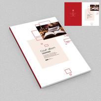 法律书籍画册封面设计