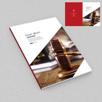 法律援助律师事务所宣传册封面
