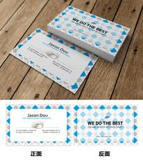 蓝色格子名片