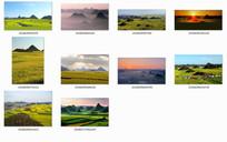 罗平金鸡峰丛景区图片
