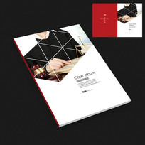 律师事务所宣传册封面设计