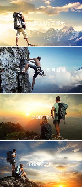旅游摄影照片快速切换展示ae模板