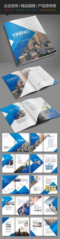 企业画册设计企业宣传册企业文化PSD模板