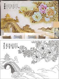 赏牡丹雕刻图案