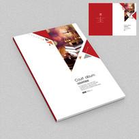 市场公平交易宣传册封面设计