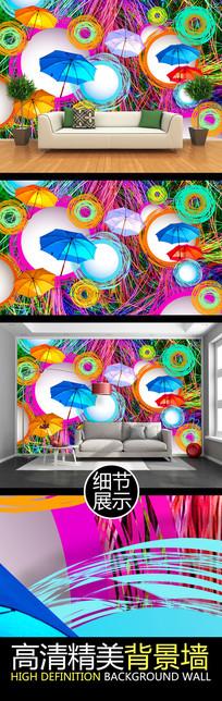 手绘绚丽创意线纹伞图案背景墙