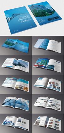 现代通用企业宣传画册