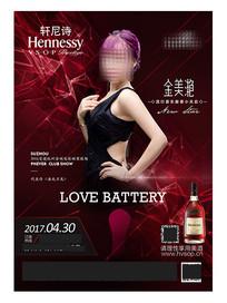 性感美女海报设计