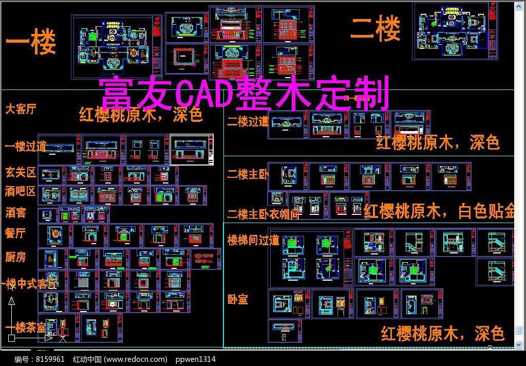 整木展厅CAD图片