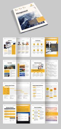 2017黄色简约时尚企业画册宣传册画册模板AI源文件