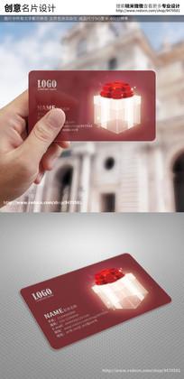 创意礼品包装纸盒透明名片设计