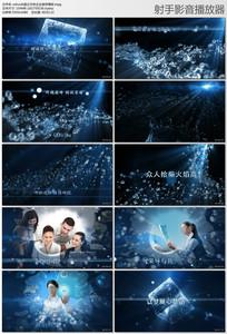 edius水晶立方体企业宣传片头模板