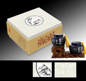 高大尚匠心茗茶工艺茶叶礼盒
