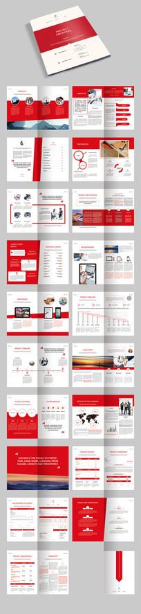 红色简约时尚企业画册宣传册产品画册AI模板源文件