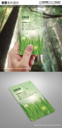 绿色环保城市绿化透明名片 PSD
