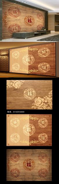 木纹电视背景装饰墙纸设计