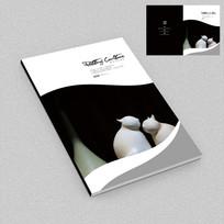 陶瓷工艺品产品宣传画册封面