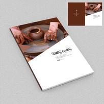 陶瓷文化艺术画册封面设计