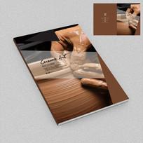 陶艺手工制陶宣传画册封面
