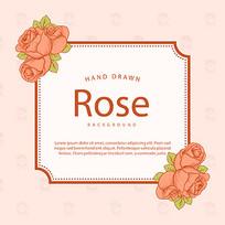卫生巾包装袋手绘玫瑰方框素材