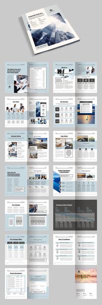整套蓝色企业文化产品画册宣传册AI模板源文件