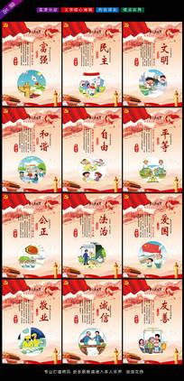 中国风笔刷素雅社会主义核心价值观宣传海报展板设计