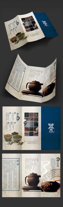 中国风古典企业三折页设计