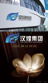 蓝色简约科技logo