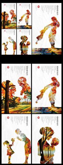 全套国外母亲节艺术创意海报设计