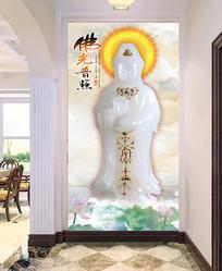 玉雕观世音菩萨玄关壁画