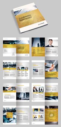 2017黄色简约时尚企业文化画册宣传册AI模板