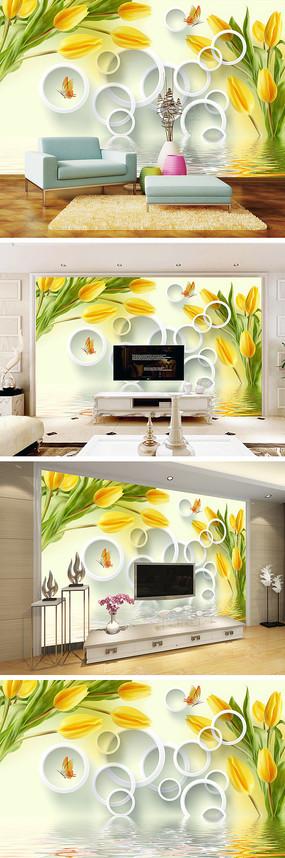 郁金香3D背景墙