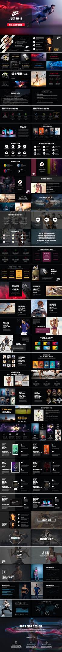 NIKE耐克时尚运动品牌营销策划PPT模板