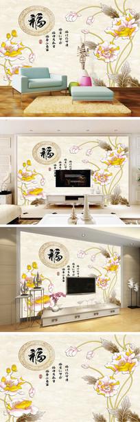 彩雕荷花福字电视背景墙