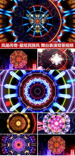 凤凰传奇歌曲最炫民族风舞台表演背景视频