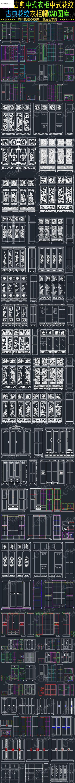 古典中式衣柜衣柜帽cad图库图片