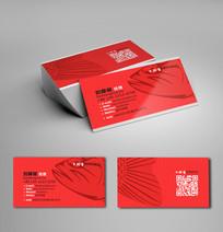 红色卡通动物名片