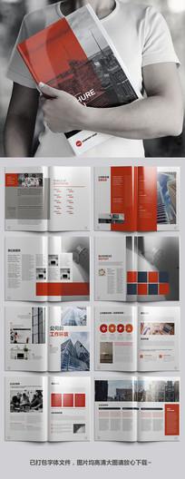 红色时尚企业宣传画册设计模板