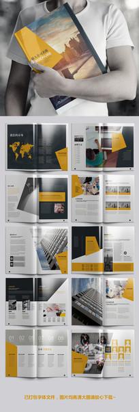 黄色时尚企业宣传画册设计模板 AI