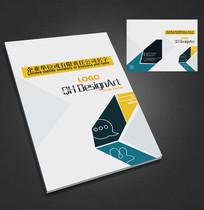 简约高端企业画册封面模板