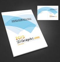 简约高端企业曲线画册封面模板