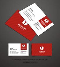 简约红色企业名片设计