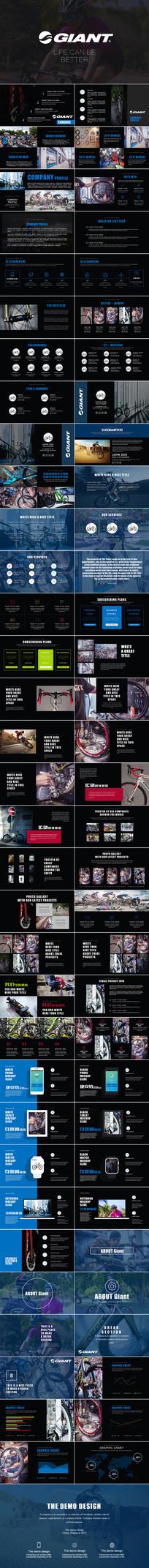 捷安特Giant山地车品牌营销策划PPT模版