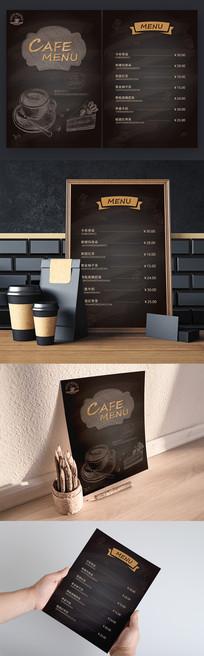 咖啡厅菜单单页设计