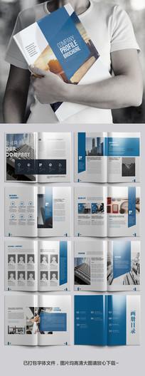蓝色商务企业宣传画册设计模板