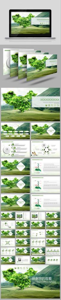 绿色合作招商生态农业旅游PPT模板